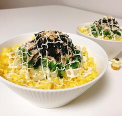 참치마요덮밥 만들기 한끼식사로 정말 좋아요 :)