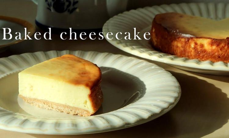 카페디저트/구운치즈케이크 만들기
