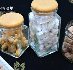 발렌타인데이 아몬드 초콜릿 만들기 (아망드쇼콜라/아몬드초코볼)