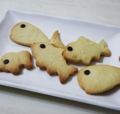 담백 고소한 쿠키만들기