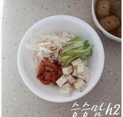 오징어젓갈 비빔밥 만들기