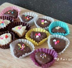 수능합격기원 초콜릿 찰떡 만들기