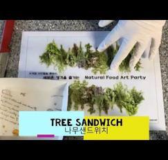 나무모양 샌드위치