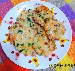 찬밥을 이용한 계란밥전 만들기...