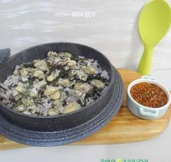 건강 영양밥 굴요리/곤드레 굴솥밥
