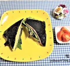 접어먹는 김밥