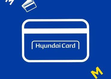 현대카드 결제 시 M포인트 10% 사용