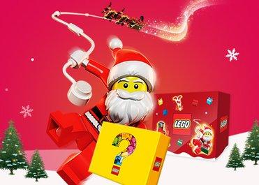 레고 산타 마을로 놀러와!