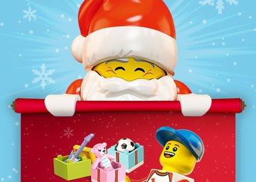 레고 크리스마스 놀이터