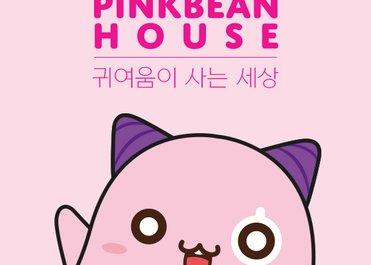귀여움이 사는 세상 핑크빈 하우스