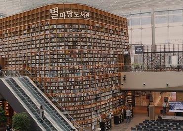 별마당 도서관 프로그램 잠정 연기 안내