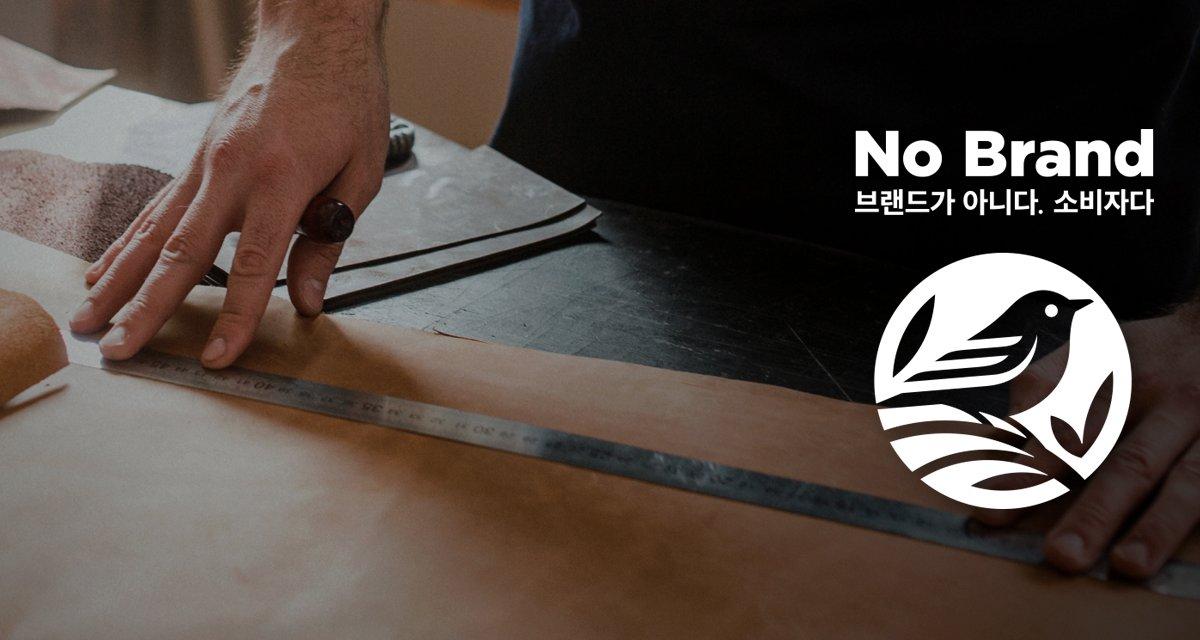 노브랜드(No Brand) 코엑스몰점 오픈