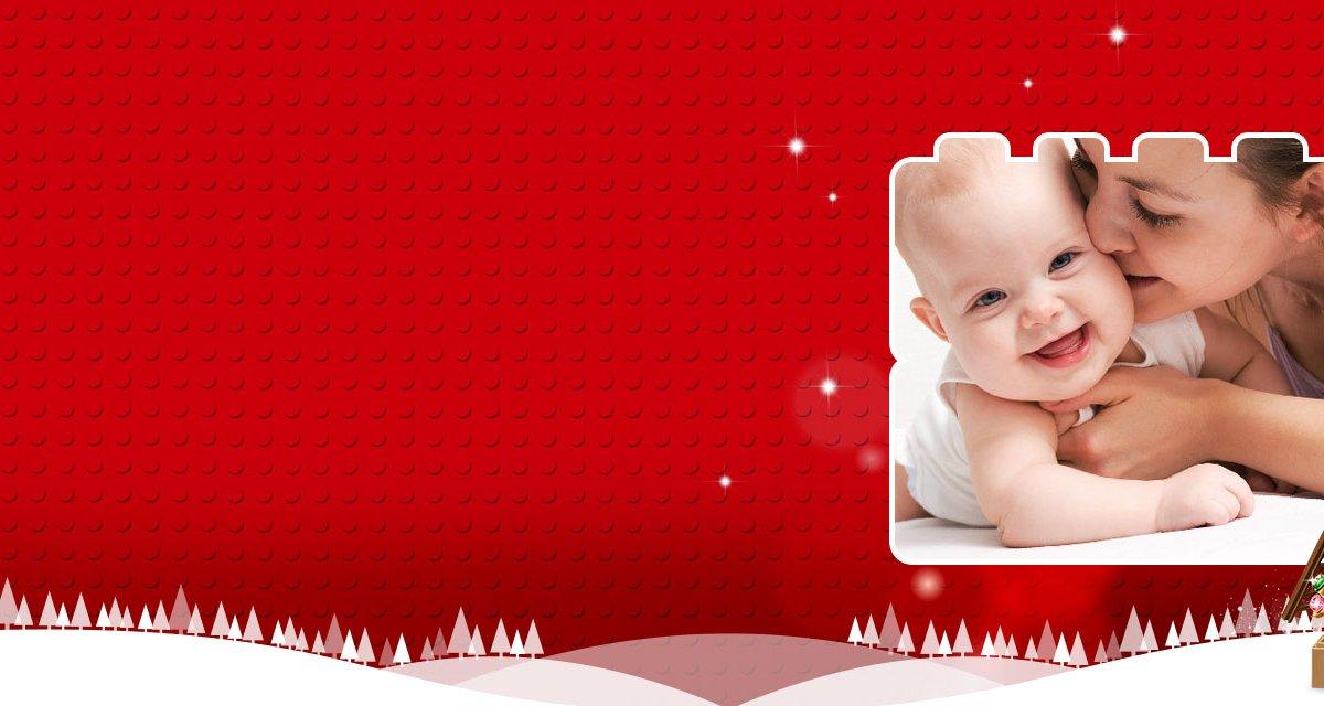 보령메디앙스 크리스마스 선물대전