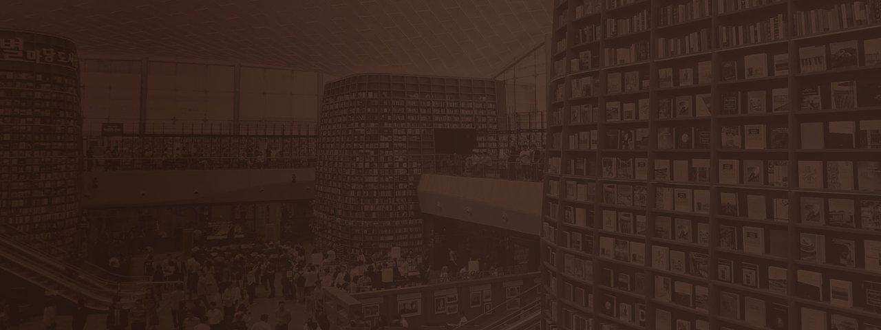 별마당 도서관 열린 아트 공모전