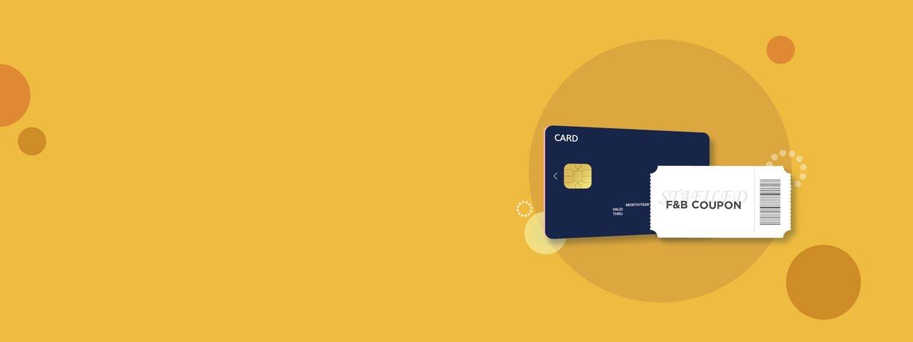 KB/BC/NH 카드 구매고객께 F&B 이용권 증정