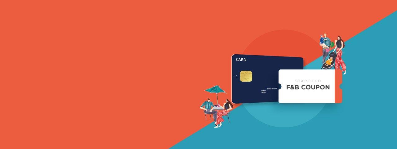 BC/삼성/KB/NH카드로 구매고객께 브랜드 이용권 증정