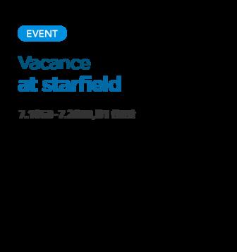 VACANCE at Startfield