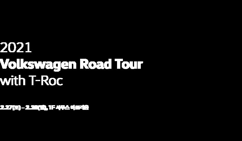 2021 Volkswagen Road Tour with Roc
