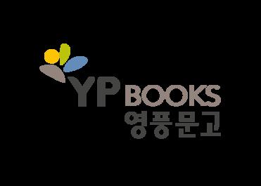 [영풍문고] 플레이 라인프렌즈 OPENING EVENT