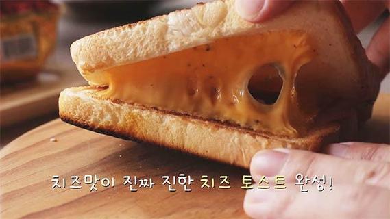 [아트레시피] 치즈맛이 진짜 진한 치즈토스트 완성 동영상 이미지