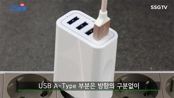 [언더케이지추천] 초고속 멀티충전! 충전기와 케이블 모두 중요하다 동영상 이미지