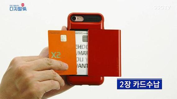 [디지털톡]카드수납형 스마트폰 케이스 찾으셨나요? 동영상 이미지