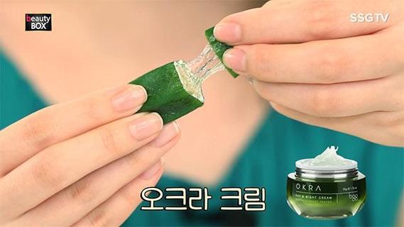 [뷰티박스]건조한 내 피부! 오크라 식물성 뮤신 68.8%로 해결해보세요 동영상 이미지