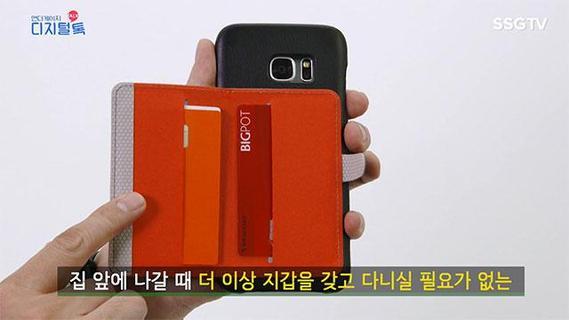 [디지털톡]스마트폰에 붙이는 카드지갑 하나면 끝! 동영상 이미지