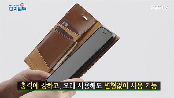 [디지털톡] 7화_최신 스마트폰을 위한 지갑형 가죽 케이스 추천! 동영상 이미지