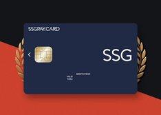 SSGPAY카드, SSGPAY앱으로 7만원이상 결제 시 12% 청구할인