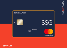 SSG.COM에서 SSG카드 첫결제라면 30% 쿠폰받으세요!