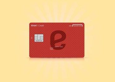 이마트e카드 7만원이상 결제 시 5% 청구할인+ 5% 결제쿠폰