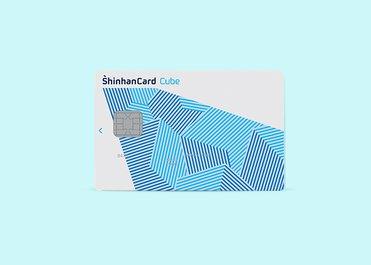 신한카드 7만원이상 결제 시 5% 청구할인