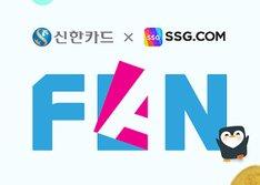 신한판페이 신규첫결제S머니 페이백.