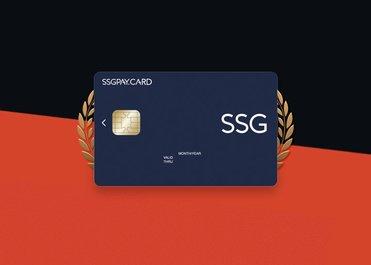 SSGPAY앱에서 'SSGPAY카드'로 7만원이상 결제 시 7% 청구할인