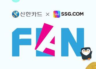 신한판페이앱 첫결제시 3천원 캐시백.