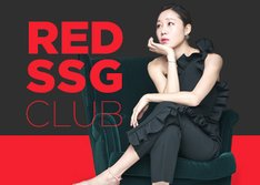 RED SSG