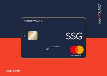 SSGPAY카드 첫결제시 30%페이백.