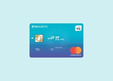 NH채움카드 7만원이상 결제 시 7% 청구할인