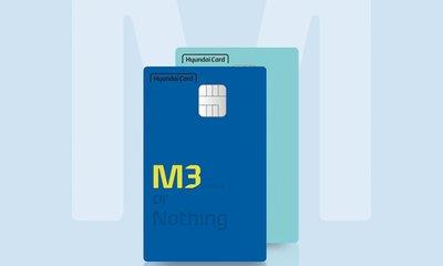 현대카드 골라쓰는 4종쿠폰 혜택