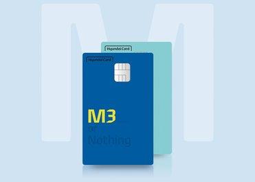 현대카드 M포인트 50% 사용혜택!