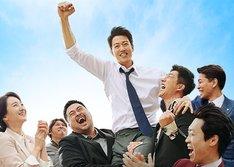 : 목포 영웅 250명 증정 6월 11일 당첨발표