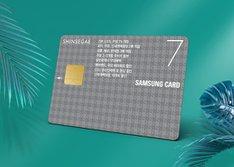 삼성카드 쓱배송상품 7만원이상 결제 시 10% 청구할인 + 10% 결제쿠폰