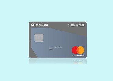 신한카드 하우디 상품 5만원 이상 결제 시 10% 청구할인