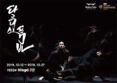 [10월] 다크니스 품바 20명 증정 10월 7일 당첨발표