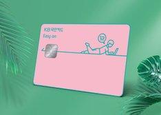 KB국민카드 쓱배송상품 7만원이상 결제 시 10% 청구할인 + 10% 상품쿠폰