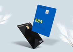 현대카드 쓱배송상품 7만원이상 결제 시 10% 청구할인 + 10% 상품쿠폰