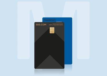 현대카드 신세계사이먼·하우디·까사미아 10% 청구할인