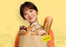세상에서 가장 거대한 오븐, 트레 또 갓-구운 빵을 받아보는 방법