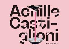 이탈리아 디자인의 거장 전 200명 증정 2월 24일 당첨발표